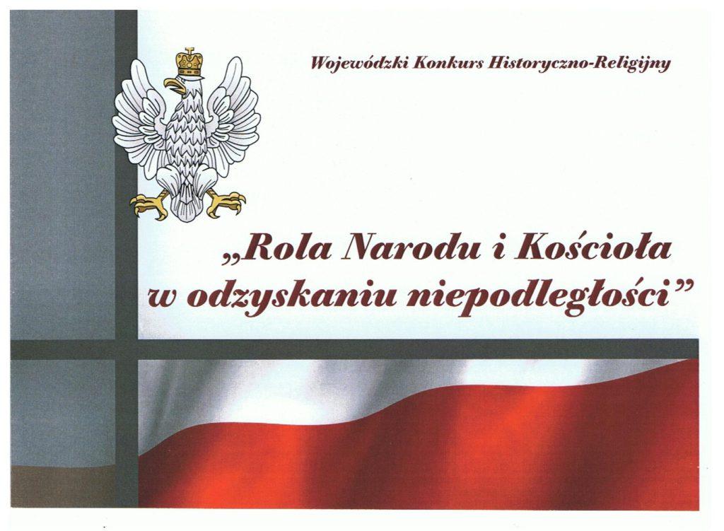 Wyniki II etapu Wojewódzkiego Konkursu Historyczno-Religijnego