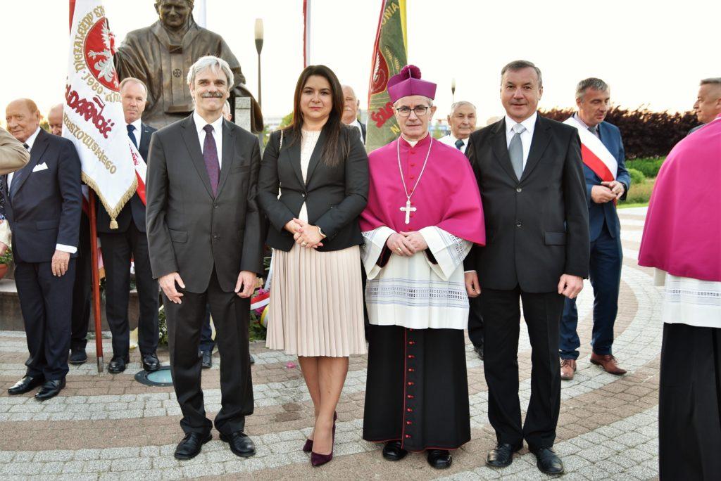 30 rocznica wizyty Ojca Świętego Jana Pawła II w Rzeszowie